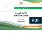 ds bhs arab thn 2.pdf