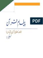 PQ-Para01.pdf