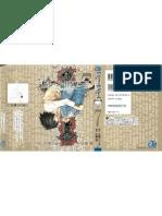 Death Note tomo 7 de oba y obata.pdf