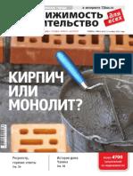 #43_web.pdf