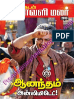Vikatan Diwali Malar 2013.pdf