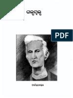 Fakir Mohan Senapati Odiya ShortStories.pdf