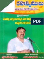 dr khader books pdf in telugu free download