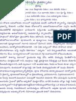 Radhasapthami-Vratham
