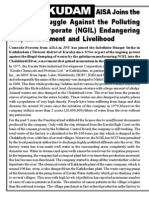 AISA Poster Nov 10 kathikudam.pdf