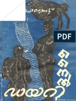 Nile diary.pdf
