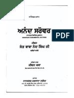 Baba Nand Singh ji Jeevan Katha in Punjabi.pdf