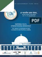 4th BCS_pagewise.pdf
