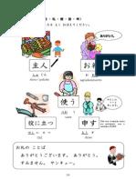 japones_kanji_treino_27.pdf