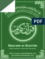 Quran Translation by Mufti Taqi Usmani db.pdf