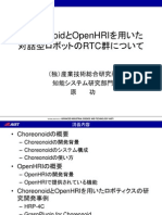 2013SummerCamp-01.pdf
