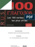 Tchernychev Annie 100 Glagolov Les 100 Verbes Russes Les Plu