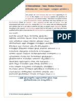 Sri Vishnvashtakam - Yama - Brahma Puranam - TAM.pdf