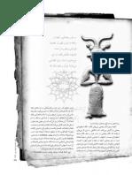 20101130120329-شب هزار و يكم