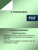paragrafos-.pps