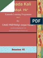 7359984-KannadaKali20072.pdf