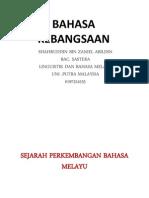 Asal Asul Dan Sejarah Perkembangan Bahasa Melayu