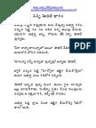 007-pinni-01-03.pdf