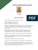 Acatistul-Sf-Vasile