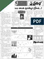 CA1pdf.pdf