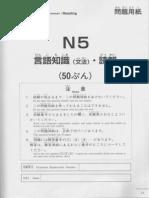 japanese vocabulary(N5)