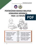 BM MEMBACA_FASA 1 2013   (5 TAHUN ).pdf