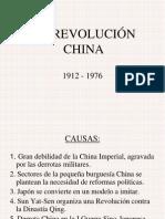 La Revolucion China