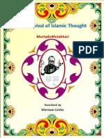 THE REVIVAL OF ISLAMIC THOUGHT by Murtada Mutahhari