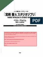 Studio Ghibli Beginner Piano Book
