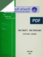 قاموس الأمن محمد يوسف سوسن عبود.pdf
