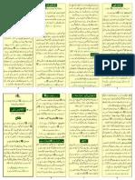 Gudelines For Nikah.pdf