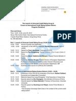 Le programme de la journée de lancement de UCRG