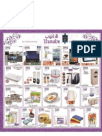 danube jeddah flyer november 2013.pdf