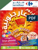 Carrefour jeddah November 2013.pdf