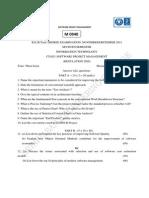 spm-UniQB.pdf