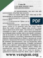 afanasjev_zibor_klirika