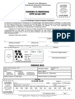 teachers_oath_form_5555.pdf