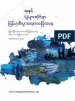 Economics-of-Peace-and-Conflict-BURMESE.