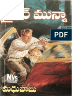 Free Download Telugu Madhu Babu Shadow New Novels For Teens