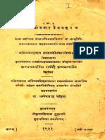 Archavathara vaibhavam