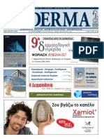 Infoderma Cover & Pixel_alma (Jul-Aug 09)