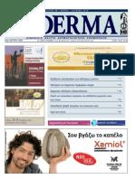 Infoderma+Accent Ultra (May-jun 10)