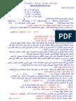 3as-phy-u4-cour-addi02