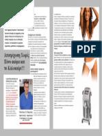 Meta Magazine + Soprano Xl Shr ( Jun 2013)
