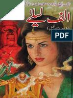 Alif Laila.pdf