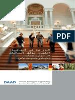 daad_brosch-eltern_arabisch_web.pdf