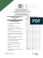 4799007-Q-ADDM-PAPER1-TRIAL-08.doc