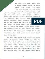 ጦብላሕታ_ ብደብተራ ፍስሃጊዮርጊስ ኣብየዝጊ.pdf