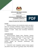 2051[1].pdf