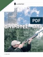 Κυνήγι Τσίχλας Με A400 Xplor Action Έθνος Κυνήγι 30.10.2013.pdf